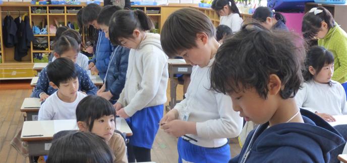 桐朋小学校メインビジュアル1